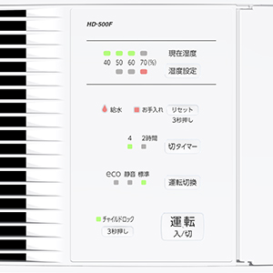 HD-500F液晶画像