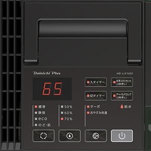 HD-LX1020液晶画像