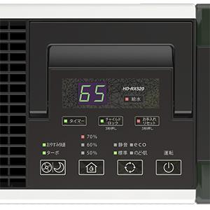 HD-RX520液晶画像