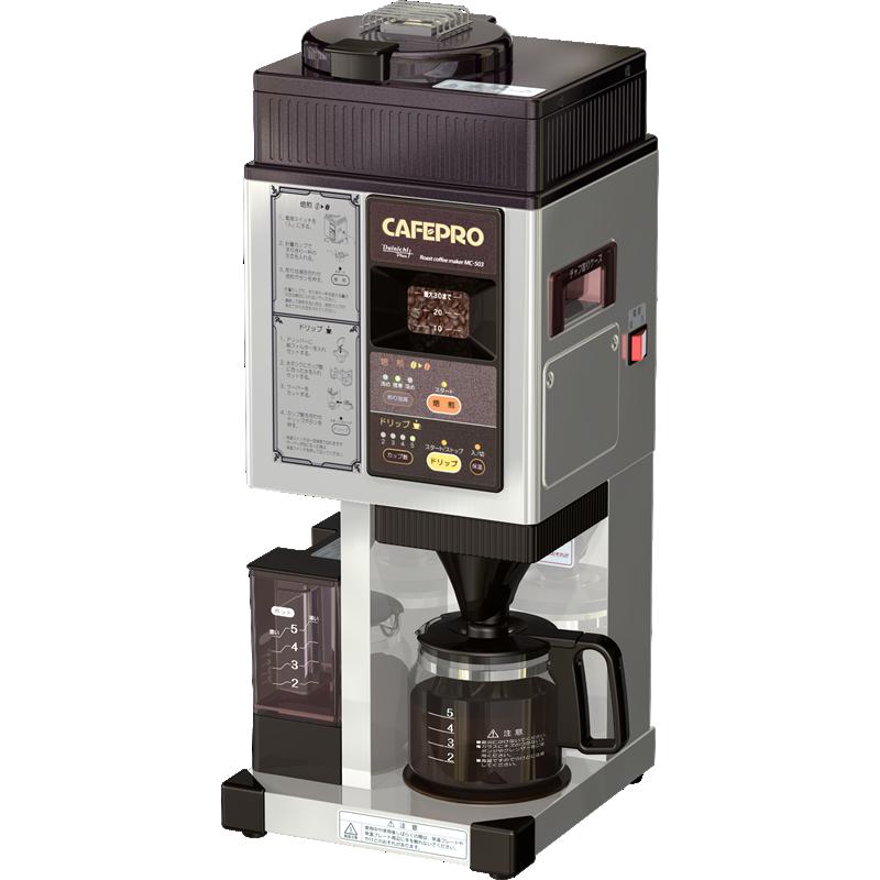 焙煎機能付きコーヒーメーカー