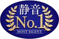 静音   No.1