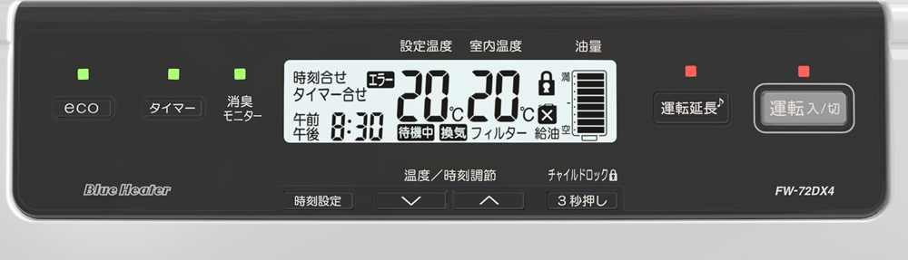 操作プレート FW-72DX4(W)クールホワイト