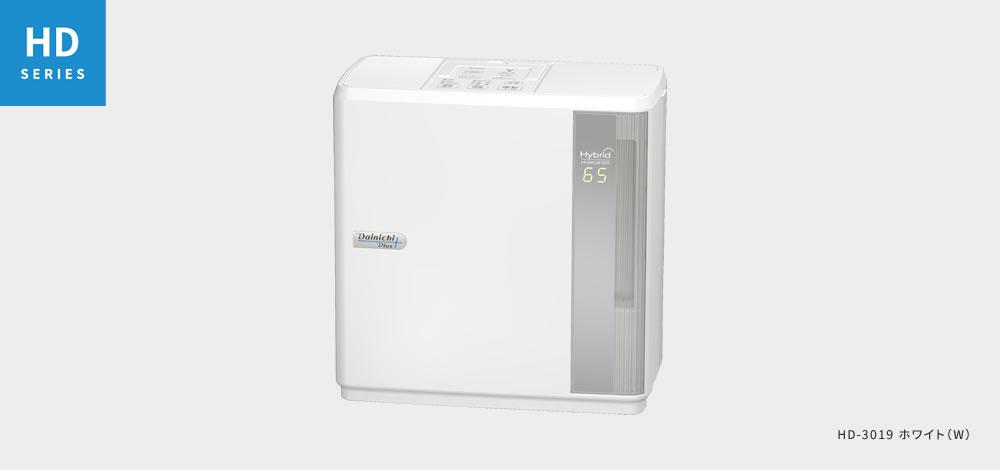 ハイブリッド式加湿器HDシリーズ HD-3019(W)ホワイト