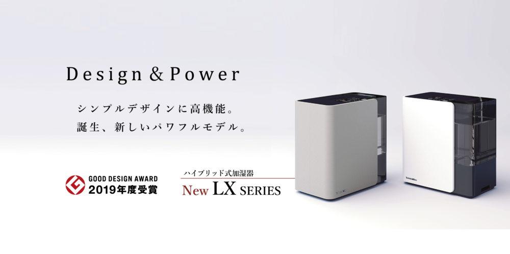Design&Power