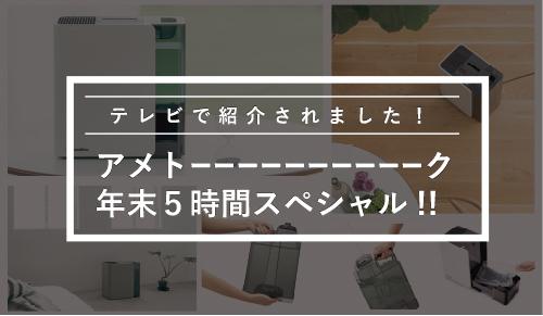 ピックアップイメージ画像